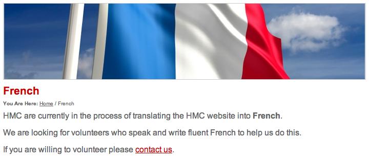 HMC en français