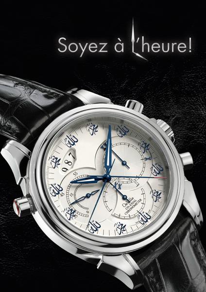 Jabir montre