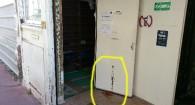 mosquée de Montrouge - déjections canines