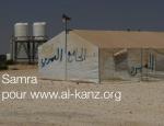 mosquée des réfugiés