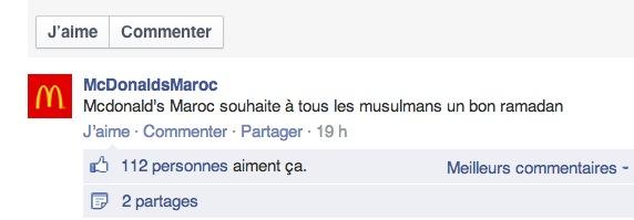 McDo Maroc ramadan facebook