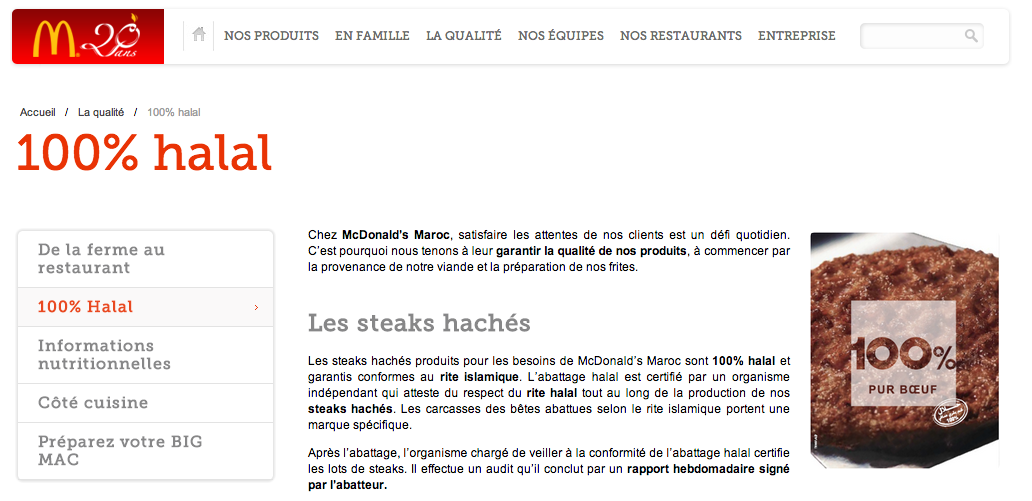 Mcdo Maroc 100 pour cent halal