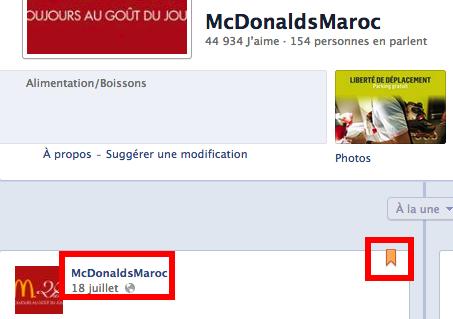 mcdonald's Maroc sticker 18 juillet