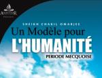 modele humanité