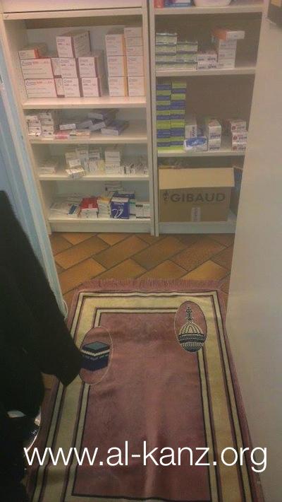 priere dans une pharmacie