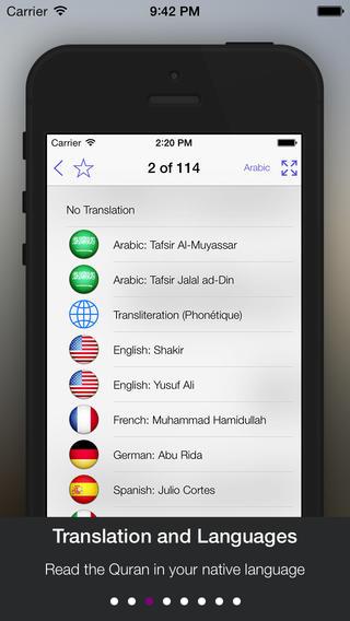 Quran app 3