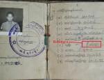 carte d'identité rohingya