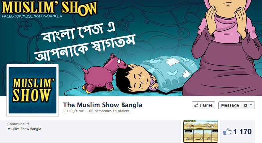 muslim show bangladesh