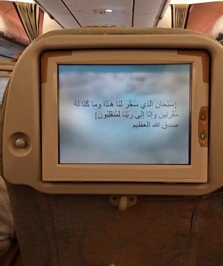 invocation dans l'avion