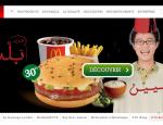mcdonald's maroc site