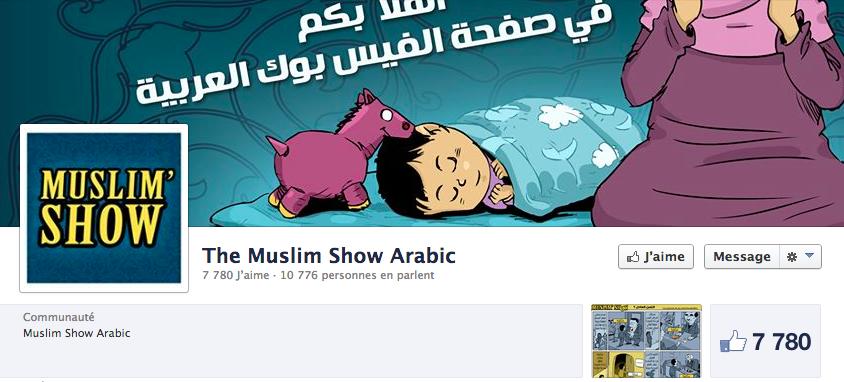 Muslim show arabic