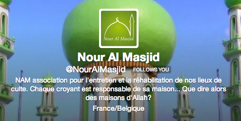nour al masjid