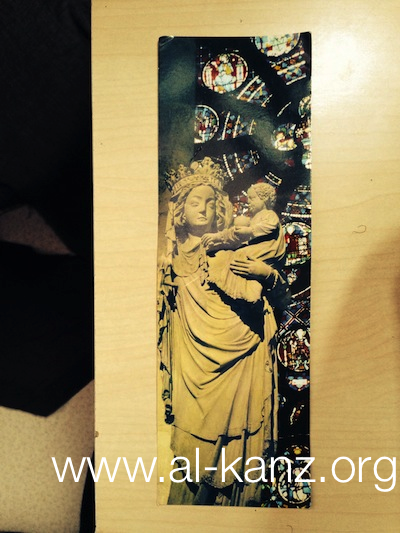 marque page cathédrale notre dame de Paris.png