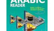 Madinah Arabic Reader- Book3