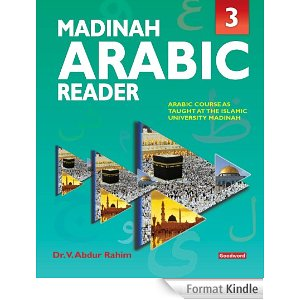 Madinah Arabic Reader- Book3