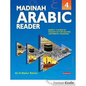 Madinah Arabic Reader- Book4