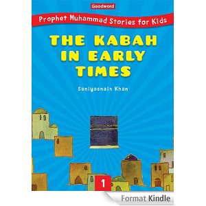 The Kabah in Early Times