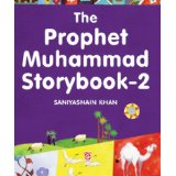 The Prophet Muhammad Storybook-2