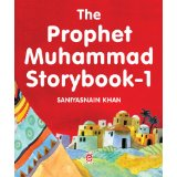 The Prophet Muhammad Storybook1