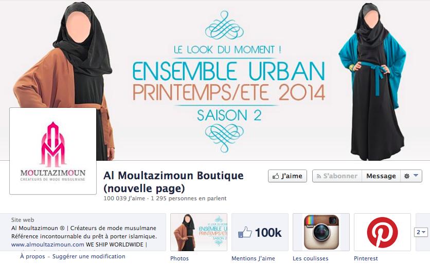 almoultazimoun facebook