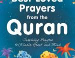 best loved prayer Quran
