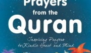 best loved prayer Quran