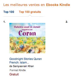 histoire Coran Amazon