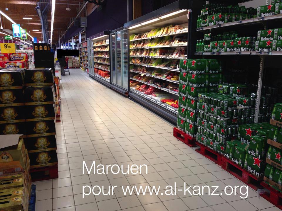 viande halal carrefour saint-brice marouen  3
