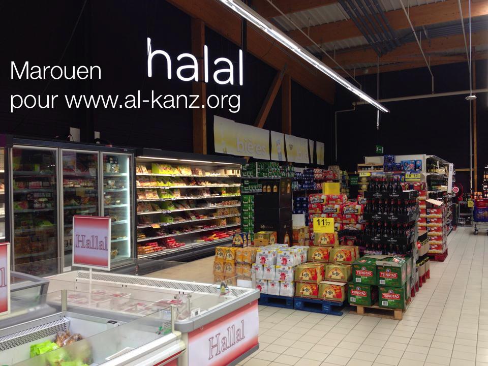 viande halal carrefour sannois 95 marouen 8