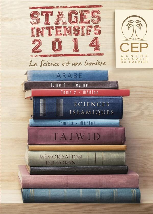 CEP science lumiere