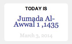 Jumaada al-Awwal 1435
