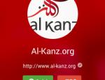 alkanz 732