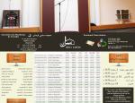 calendrier priere mosquee de Versailles