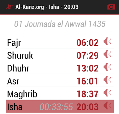 horaire priere alkanz androiD