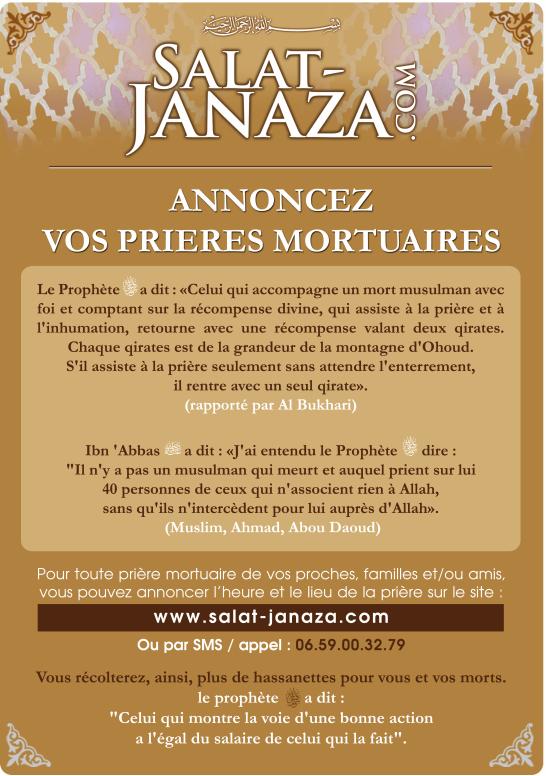 salat janaza affiche