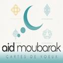Aid Moubarak carte de voeux