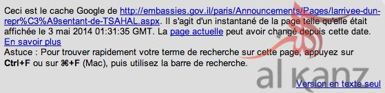 cache google ambassade israel