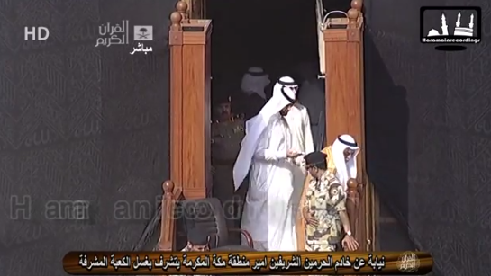 Lavage de la kaaba l 39 v nement report cause des for L interieur de la kaaba
