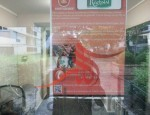 tract reghalal pekin express