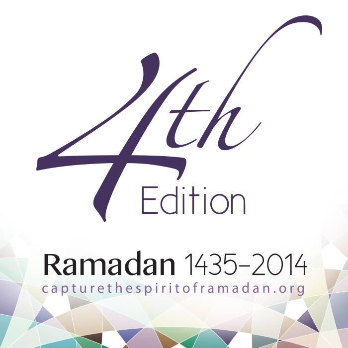 esprit de ramadan concours photo