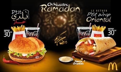 mcdo ramadan oriental