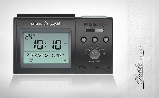 alfajr clock
