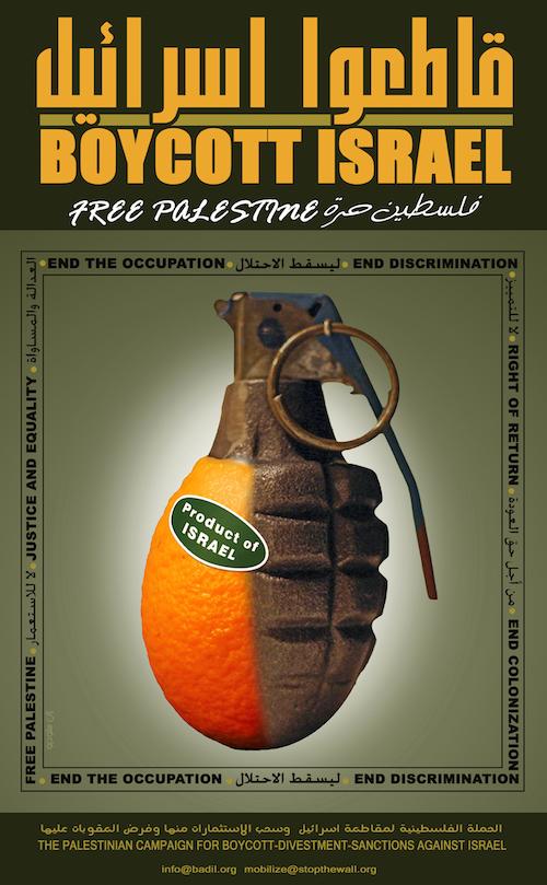 boycott israel campagne 2006
