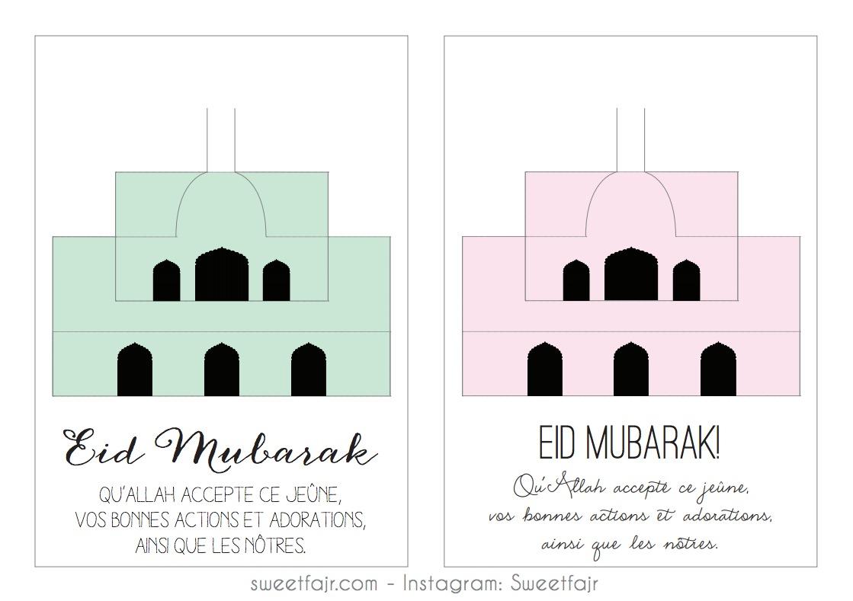 eid mubarak mosquee pop up 3