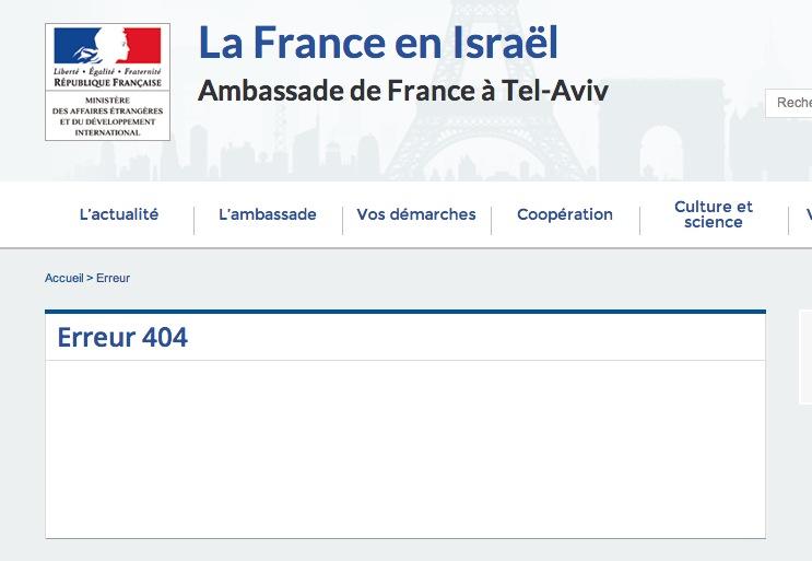 erreur 404 ambassade israel