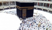 kaaba sans ombre