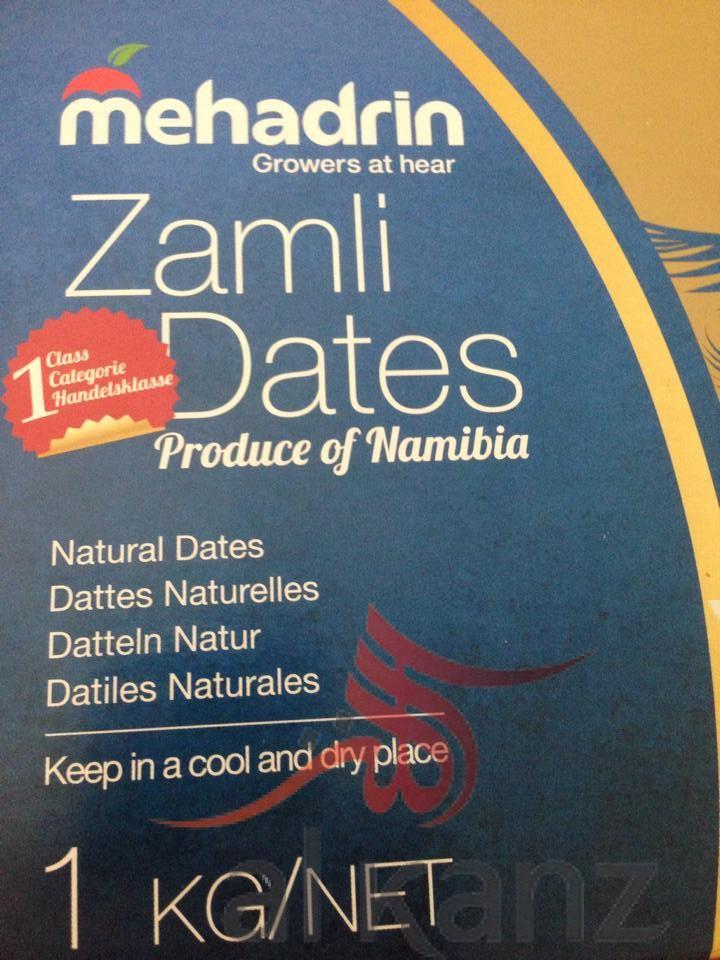 mehadrin namibie 3