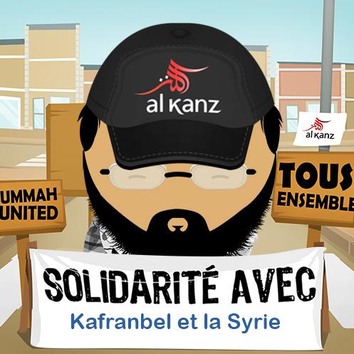 nassfit syria