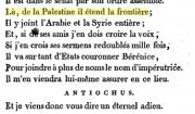 palestine racine