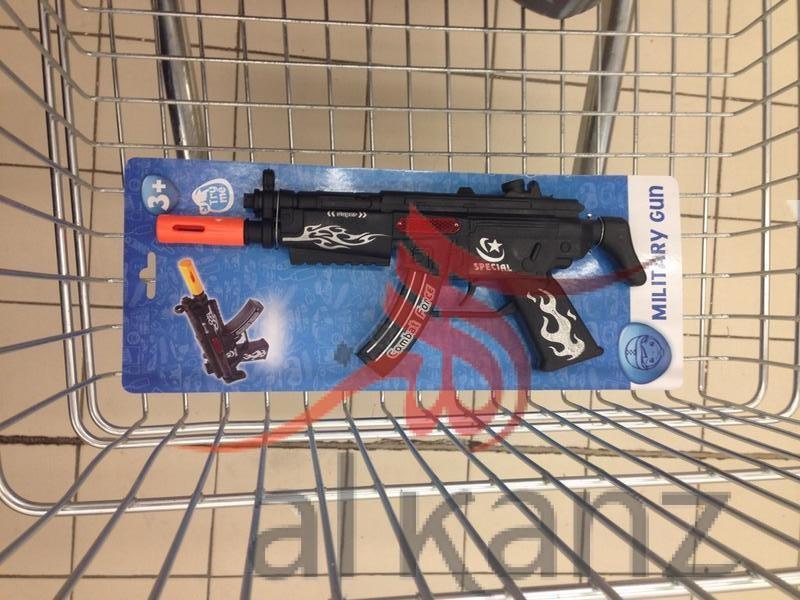 auchan mitraillette gun